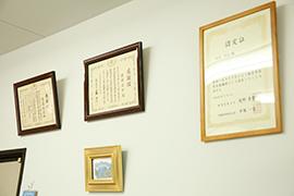 理由3:北九州で30年以上の経験